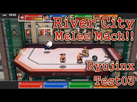 Ryujinx v1.0.3371 River City Melee Mach!! Game Test03-[PlayX] |