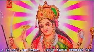 Shree Durga Saptashati Stuti 👌song(Tseries) anuradha paudwal (of chaman lal)