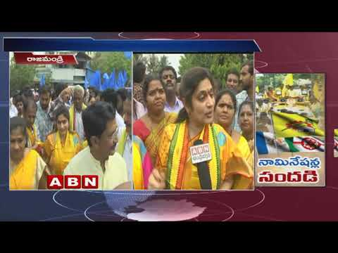 TDP MP Candidate Maganti Roopa Files Nomination for 2019 Elections | Maganti Roopa face to face
