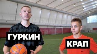20 ШТРАФНЫХ против КРАПА со стенкой  РЕВАНШ