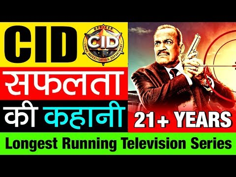 CID TV Series ▶(सबसे पुराना टीवी शो 21+ Years) Success Story In Hindi | Sony TV | Daya | Pradyuman thumbnail