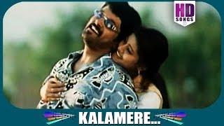 Malayalam Film Song - King - Kaalamere..