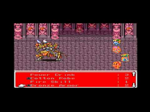 Final Fantasy V | Boss#32 | Gilgamesh (Fourth Encounter)