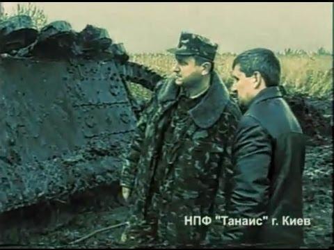 "Подъём танка ""Sherman М4А2 (США) Черкасская область."