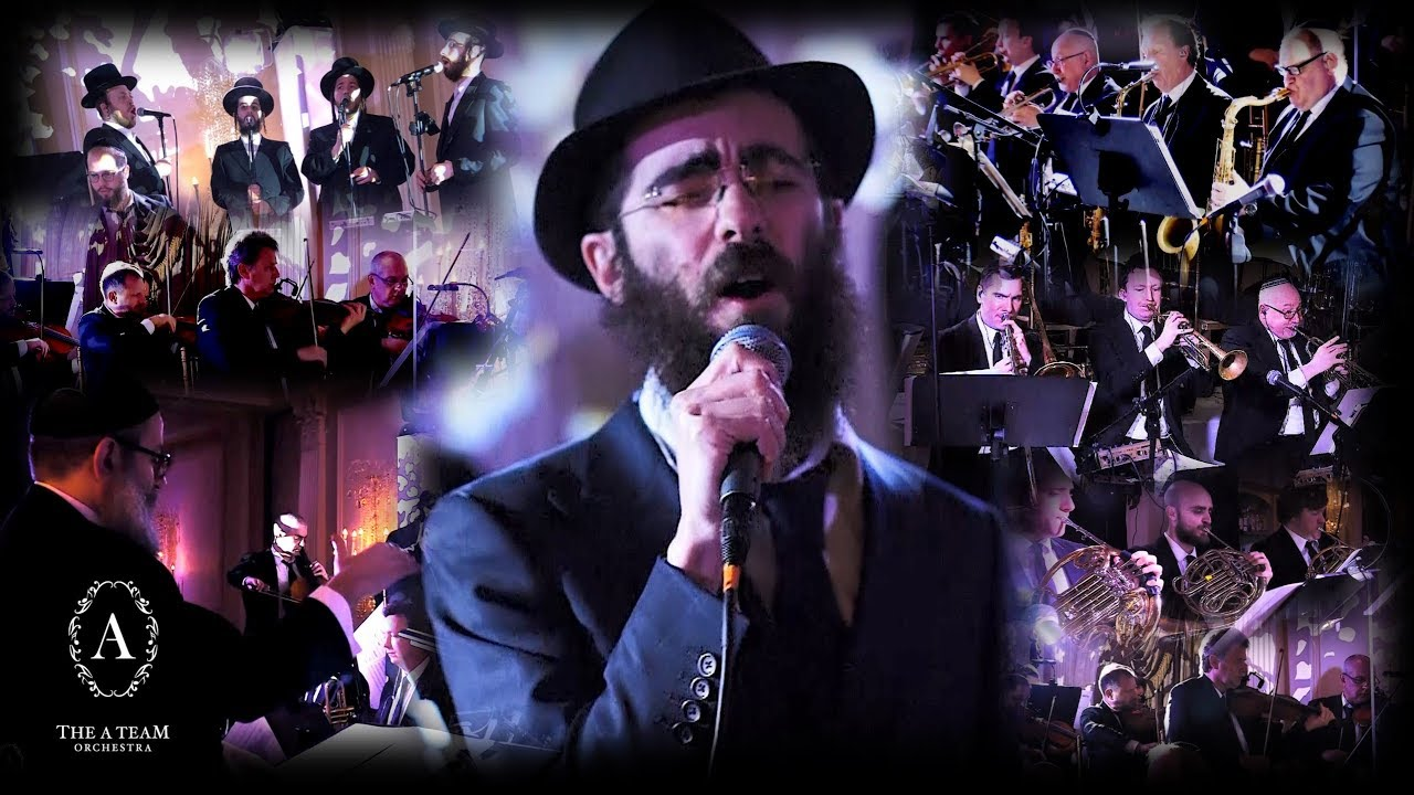 Mordechai Ben David Nostalgia Medley – A Team Ft. Eli Marcus & Lev Choir | מ.ב.ד נוסטלגיה–מרקוס ולב