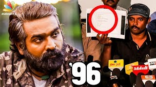 PROOF : 96 is a Stolen Story | Filmmaker Suresh Speech | Vijay Sethupathi Movie