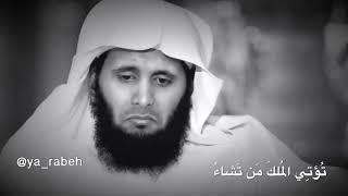 Gambar cover يارب عفوك ورضاك يا الله ♡