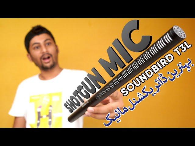 Saramonic Shotgun Mic SoundBird T3L Review | Professional Condenser Microphone