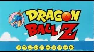Dragon Ball Z   Opening Español (ESPAÑA) [javirmx]