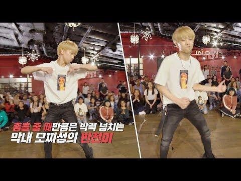 [스페셜] NCT 지성(Jisung)의 파워 댄스 퍼포먼스 #모찌성 #반전  WHYNOT-더 댄서(The Dancer) 6회