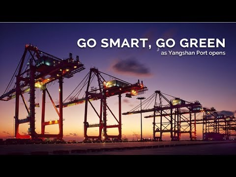 Live: Go smart, go green as Yangshan Port opens 无人在场!上海洋山港集装