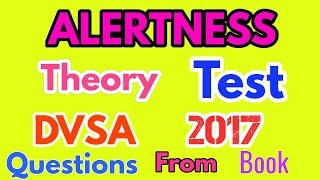 THEORY TEST PRACTICE  2017