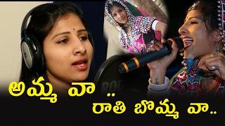Ammava - Raathibommava  promo  Mangli   Future Films