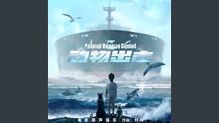 The Leakage of Poison Gas (Music from ''Animal Rescue Squad'')