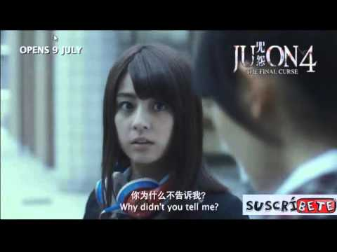 film horror ju on subtitle indonesia
