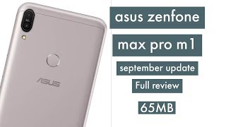 asus zenfone max pro m1 september update review