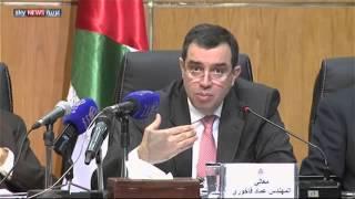 فاخوري: الأردن أصر في مؤتمر لندن على تأمين المنح المالية