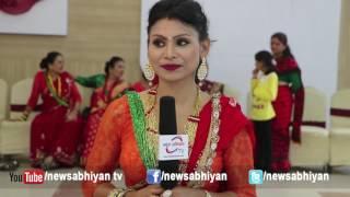 आमाले पकाको दर खाने सहिमाको तयारी - Sahima Shrestha |  Shooting Report - NATV