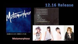 2015.12.16発売 Metamorphose 1stアルバム『Metamorphose 1』 ¥2778+税 / COCX-39378 https://columbia.jp/shinmaimaou/ ...