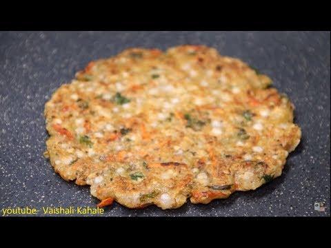 नवरात्री व्रत उपवास फ़ास्ट के लिए बनाएं फलाहारी आलू साबूदाना चीला थालीपीठ और व्रत वाली चटनी रेसिपी