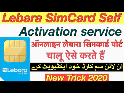 How To Activate Your Lebara Au Prepaid Sim Card Youtube