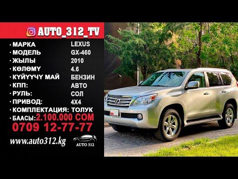 Продажа авто КР 20.05.2020