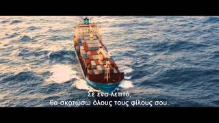 Captain Philips (2013) - Trailer HD Greek Subs