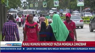 Kauli ya \'shambulio la aibu\' yazua mjadala Zanzibar