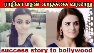 Radhika Madan Lifestyle | Tamil | urave uyire shalini | Radhika madan age | Radhika Madan Movies