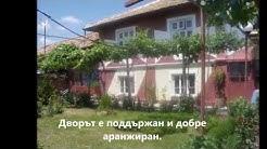 Ян Палах 217714 - Продава селска къща на 120 км от гр. Варна близо до гр.Търговище