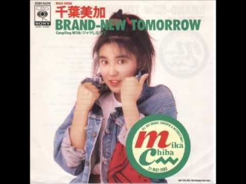 Mika Chiba   Brand new tomorrow