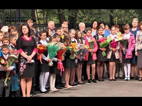 Как прошло 1 сентября в новой 8й школе Ивантеевки (2015)