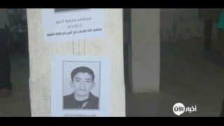 أخبار عربية - السوريون يتعرفون على شهداء الثورة من خلال معرض للصور