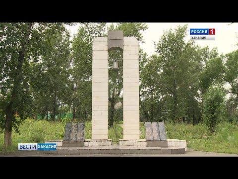 В Саяногорском парке Победы начались работы по облагораживанию 16.08.2019