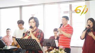 大阪 611日曜礼拝|Worship|変えられたソング・詩篇51篇・御腕に抱いて・偉大な神 | 20190825