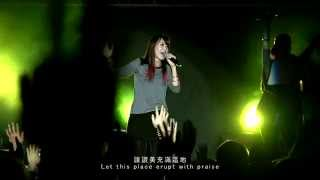 約書亞樂團Strong Love/Spirit Break Out聖靈爆發 (OFFICIAL VIDEO) HQ