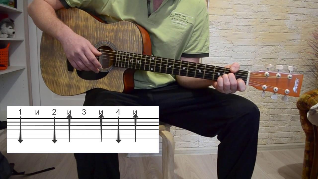 бой гитара фото роли