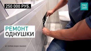 видео Реставрация ванн в г. Видное качественно бюджетный вариант.