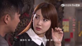 【1080P】甘味人生 354【全】