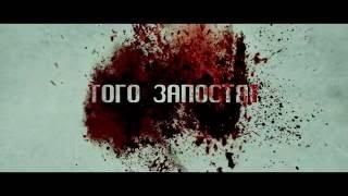ДИЗЛАЙК 2016 ТРЕЙЛЕР ужасы Россия KinoMirkz.net