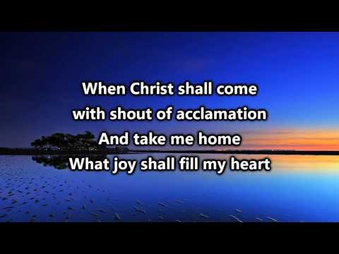 How Great Thou Art - Instrumental with lyrics