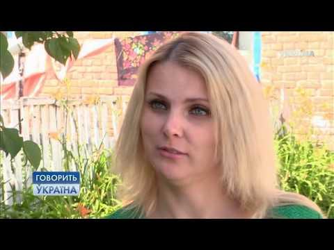Мать и сын - людоеды (полный выпуск) | Говорить Україна