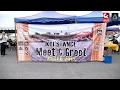 Meet and Greet Koi Stance 2017