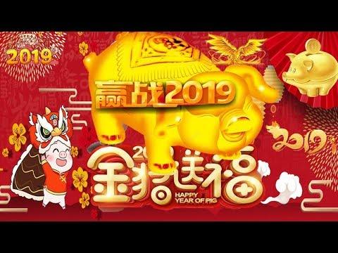 🐷恭喜恭喜!! 金豬報新年--開心ㄟ😊 開新頁(葉)🌿  新年快樂 ◉‿◉