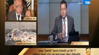 رأي عام | محافظة القاهرة: تعميم أكشاك بيع القمامة خلال أسبوعين