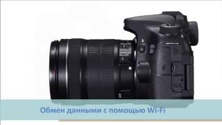Зеркальный фотоаппарат Canon EOS 70D - обзор характеристик, отзывы, цены, купить(Зеркальный фотоаппарат Canon EOS 70D - полный обзор характеристик, отзывы, цены и купить на http://price.noKiaplanet.com/canon/canon_..., 2014-02-20T18:53:26.000Z)