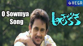 Video Aloukika Movie : O Sowmya Song : Mitra, Manoj Nandam download MP3, 3GP, MP4, WEBM, AVI, FLV Mei 2018