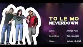 Never Down - Live It Your Way - عيشها بطريقتك - نيفر داون (Full HD)