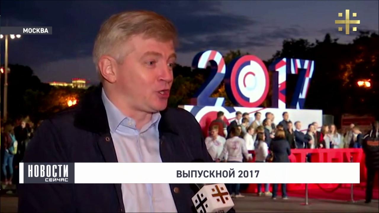 Выпускной бал в Парке Горького (продолжение репортажа)