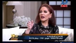 العاشرة مساء| ميادة الحناوى تكشف حقيقة خلافها مع الفنانة الراحلة وردة